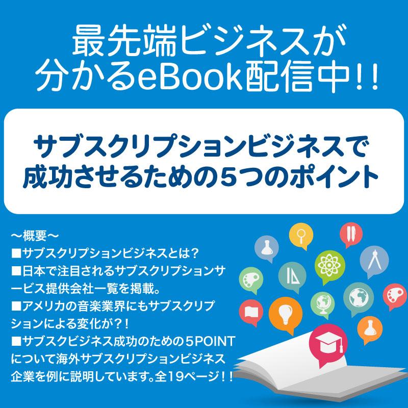 ebook01_banner
