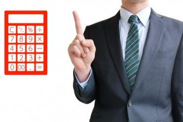【毎月の業務量が1/3に?】請求書業務をクラウドに切り替えるべき理由
