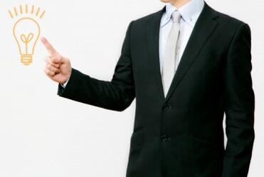 【プロが教える】Web請求書の解説とおすすめな方法