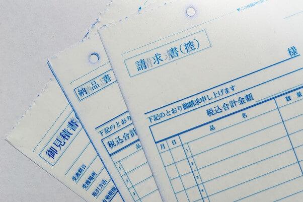 請求書に記載する名目とは?名目の重要性や書き方のコツを解説!