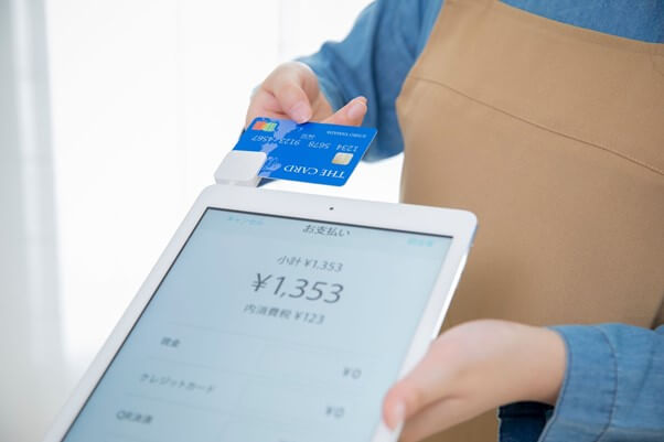 クレジットカード決済サービスを徹底比較!サービス提供会社を選ぶ際のポイントとは?