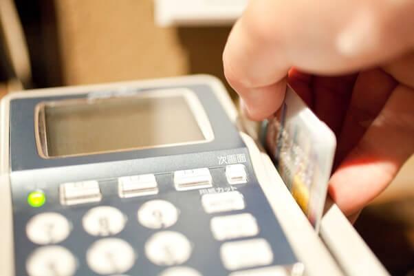 クレジットカード決済の安全性は大丈夫?進化するセキュリティ対策などを解説
