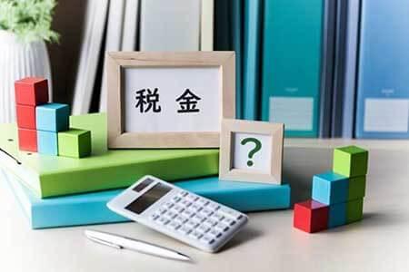 経営者が知っておくべき税金の種類とは?節税対策についても解説