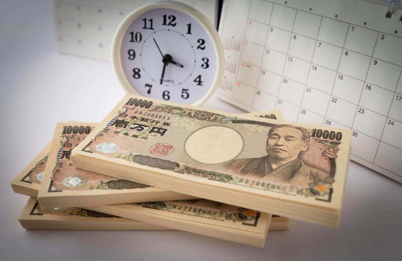 債権債務管理とは?管理の課題や効率的な管理方法なども解説