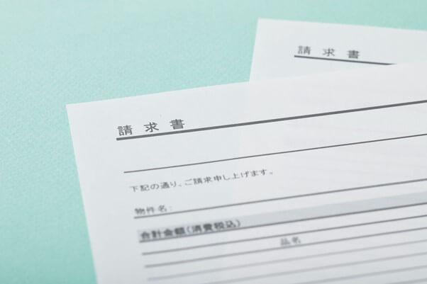 請求書の間違いを指摘されたらどうする?請求書を再発行する際の注意点も解説