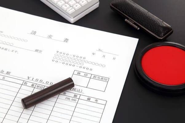 請求書に住所は必要?書き方や自宅以外への請求について解説