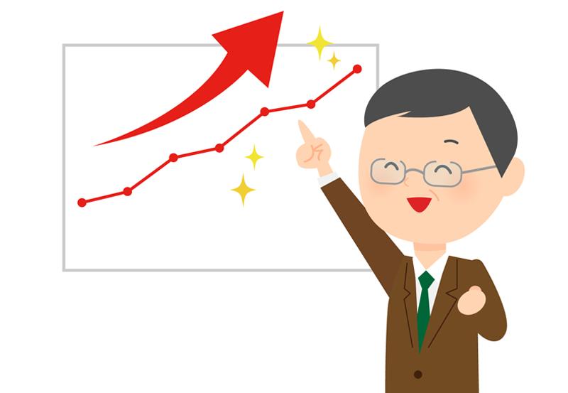 今がチャンス!?~経営状況を改善する売掛金管理の仕組みづくり~